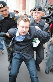 Russian LGBT Equality Advocate Nikolai Alexeyev, Arrested in 2010